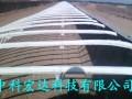 北京大棚骨架机