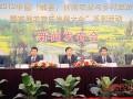 首届农家乐发展大会将提出中国特色现代农家乐发展方向