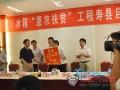 """双鹿""""惠农扶贫工程""""在六安市寿县启动"""