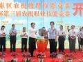 农业部首次组织跨省的区域性农机职业技能竞赛