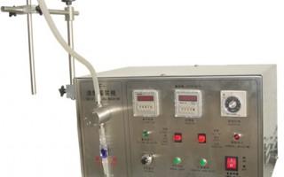 河南口服液灌装机S郑州香水灌装机S实验试剂灌装机
