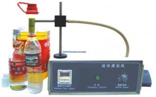 甘肃白酒灌装机S兰州石油灌装机S机油灌装机