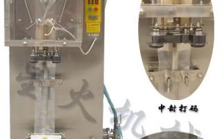 湖南包装机 -长沙液体自动包装机