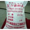 大量批发各种肥料  磷酸盐
