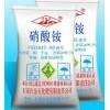 大量批发各种肥料 硝酸铵