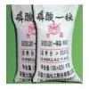 供应南宁磷酸一铵  广西磷酸一铵