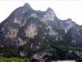漓江九马画山 (2图)