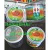 河南塑料食品罐 塑料食品桶 塑料易拉罐桶 透明罐