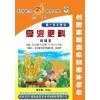 小麦专用肥 花生专用肥 果树专用肥 玉米专用肥 土豆专用肥