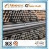 架子管,焊管,方管,水暖管,穿线管