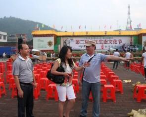 华江生态文化节开