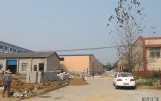桂林三合化工公司启动改造扩建工程