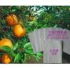 脐橙袋,赣南脐橙果袋,套袋,果袋,18353518818
