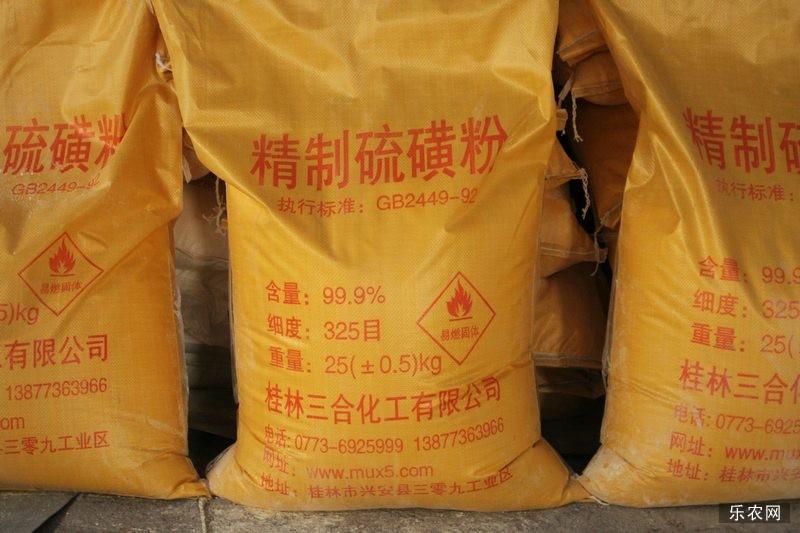 广西硫磺粉