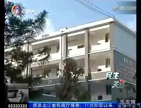 云南临沧初中女生疑遭下药被骗卖淫 警方介入截图