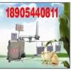 养殖水暖加温锅炉设备/凯龙养殖专用锅炉好用任性产品
