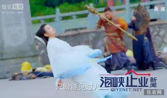陈晓版新神雕侠侣33集预告 郭靖欲砍断郭芙手臂向杨过道歉