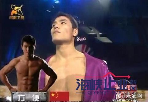 武林风最新一期比赛死神方便大开杀戒精彩回顾 无广告版视频地址图片