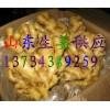 【山东生姜产地】山东生姜供应生姜供应