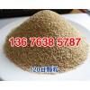 大量优质玉米芯供应商,玉米芯价格
