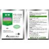 好艳丙森戊唑醇十联多福果树杀菌剂