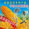 玉米脱粒剥器 玉米脱粒器 手摇玉米脱粒机 玉米剥离器