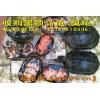 高价收购黑颈乌龟(收龟网)