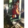 鄂尔多斯双欣集团正丰煤矿溜煤竖井天井钻机施工