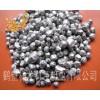 净水器镁粒 镁豆 镁粒厂家 格式镁粒 镁屑