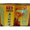 报价合理的纯天然蜂蜜【供销】 蜂蜜销售代理加盟