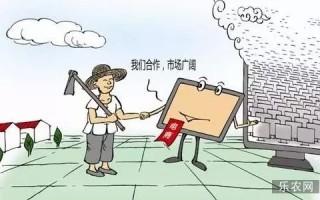 肃南县农牧村五保供养相关政策