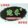 武汉有机肥多少钱一吨,【迎禾】牌有机肥品质好,价格低