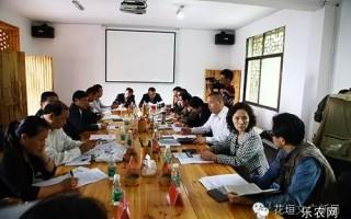 省旅游局在花垣调研乡村旅游和精准扶贫工作