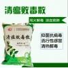 猪流感抗病毒首选中药清瘟败毒散 普旺猪药厂家批发
