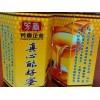 南宁便宜的纯天然蜂蜜批售,低价无公害蜂蜜