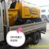 热销细石混凝土输送泵 细石混凝土输送泵型号分类