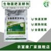 怎样区别有机肥发酵剂的好坏?正规有机肥发酵剂厂家有哪些?