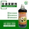 农富康豆渣发酵剂-告诉你选购豆渣发酵剂需要注意的事项