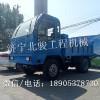 吉林长春工农两用拉土车,工程用自卸拉土运输车