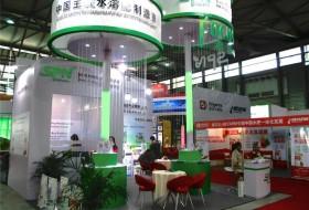 第七届华中最大国际农资交易会