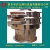 食品加工机械XZS800旋振筛/宏达立式电机