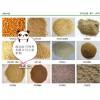 现金求购:玉米、大麦、大豆、棉(豆、菜)粕