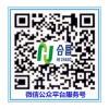 润东方环保空调品牌 节能环保空调机