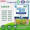 进口施力龙水稻专用叶面肥