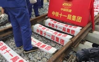 江汉货运铁路全线铺通 湖北潜江小龙虾明年可坐火车进京