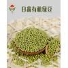 绿豆瘦身粥-绿豆汤的做法-冀州市日鑫农业技术综合开发有限公司