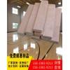 湖南篮球木地板/运动木地板联系方式/哈尔滨市欧氏木业有限公司