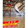 包头实木运动地板-潍坊体育木地板-哈尔滨市欧氏木业有限公司