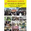2018北京食品博览会、北京食品展、北京食品饮料展