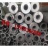 大无缝钢管现货 P91合金管 天津宝仓腾飞钢管销售有限公司
